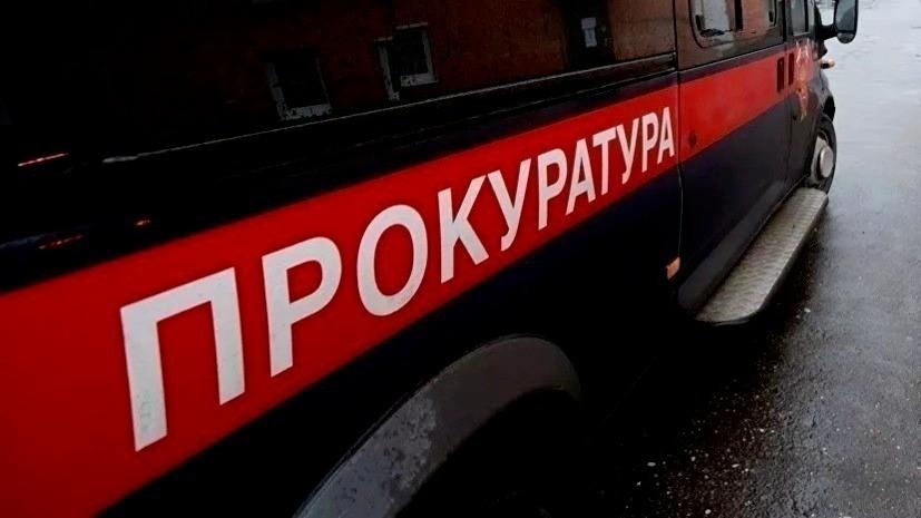 В Петербурге проверяют сообщения о давке при эвакуации школы