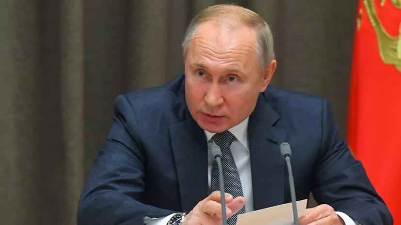 Путин рассказал о найденном поисковиками месте захоронения его брата