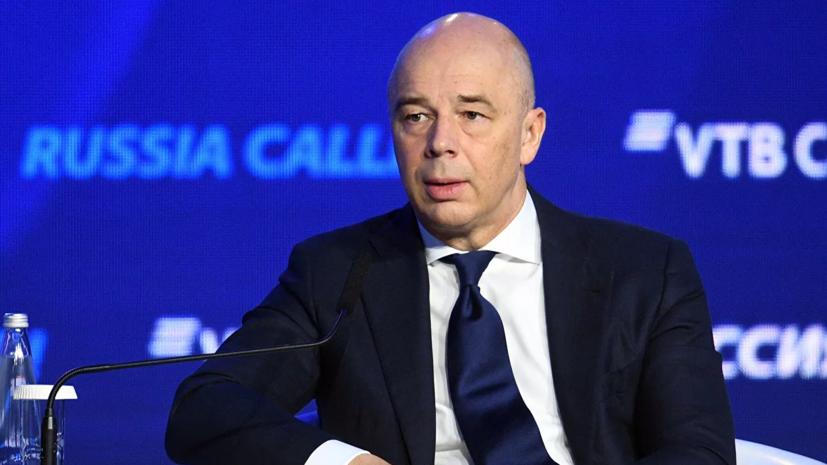 Силуанов прокомментировал суд по делу о долге Украины перед Россией