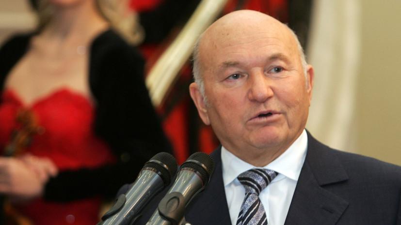 Наталья Солженицына прокомментировала сообщение о смерти Юрия Лужкова