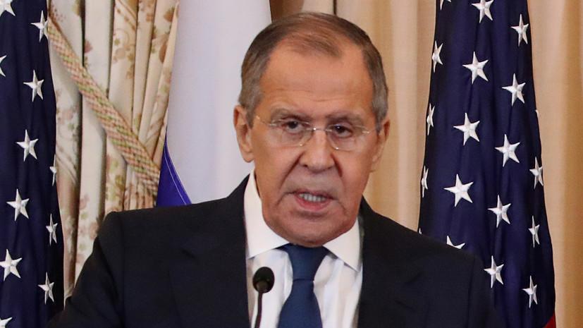 Лавров рассказал Помпео о результатах нормандского саммита
