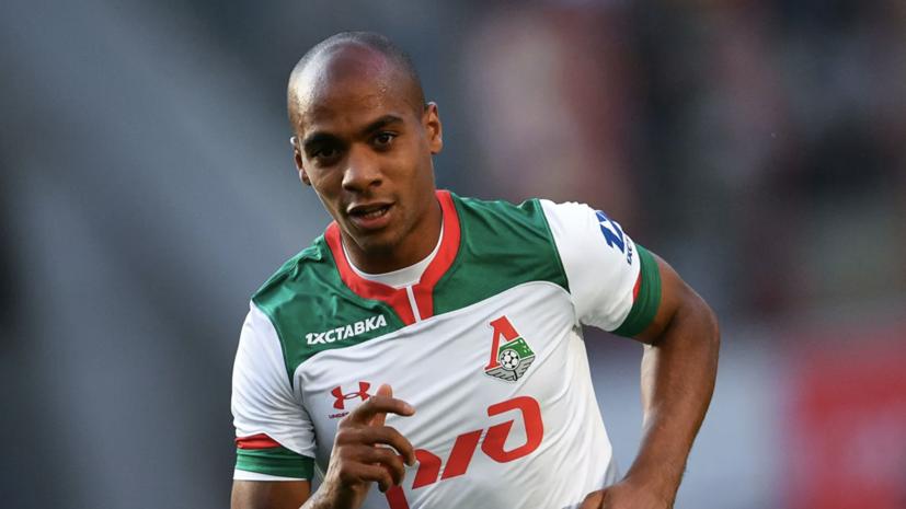 Футболист «Локомотива» Мариу заявил, что не сталкивался с расизмом в России