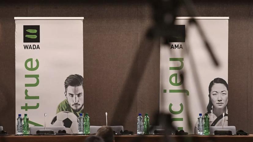СМИ: Комиссия атлетов WADA хочет ужесточить санкции против российского спорта
