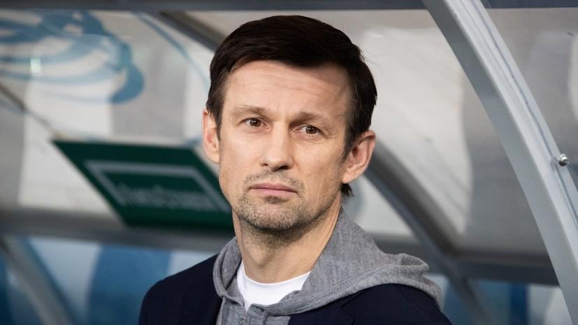Семак назвал причины разгромного поражения «Зенита» от «Бенфики» в Лиге чемпионов