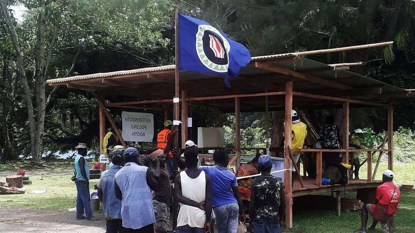 Бугенвиль проголосовал за независимость от Папуа — Новой Гвинеи