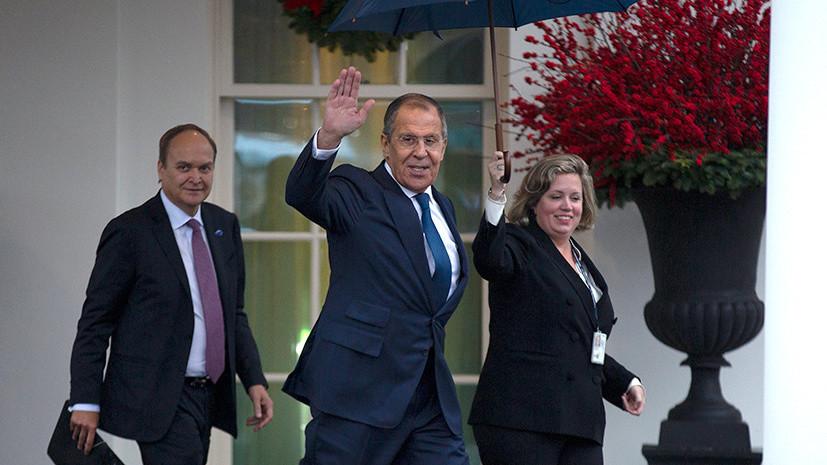 «Диалог необходим»: как прошёл визит Лаврова в США