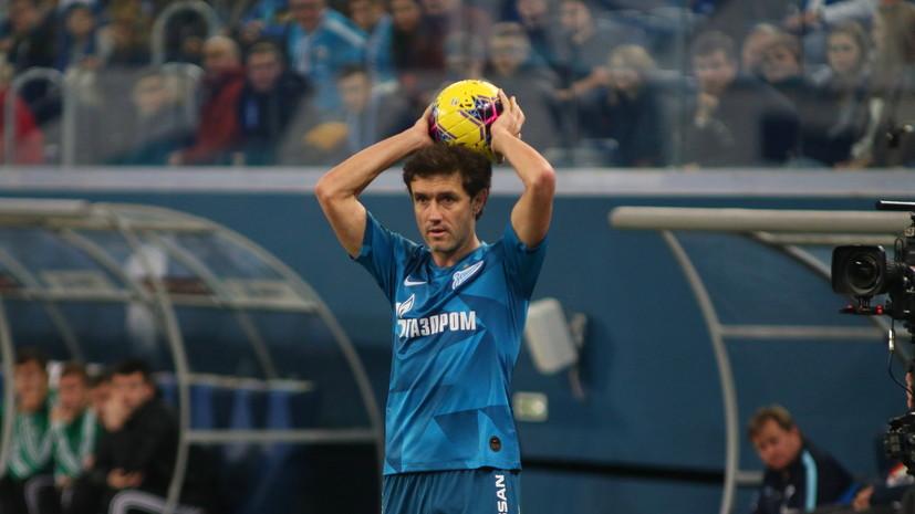 Футболист «Зенита» Жирков стал лауреатом премии «Джентльмен года»
