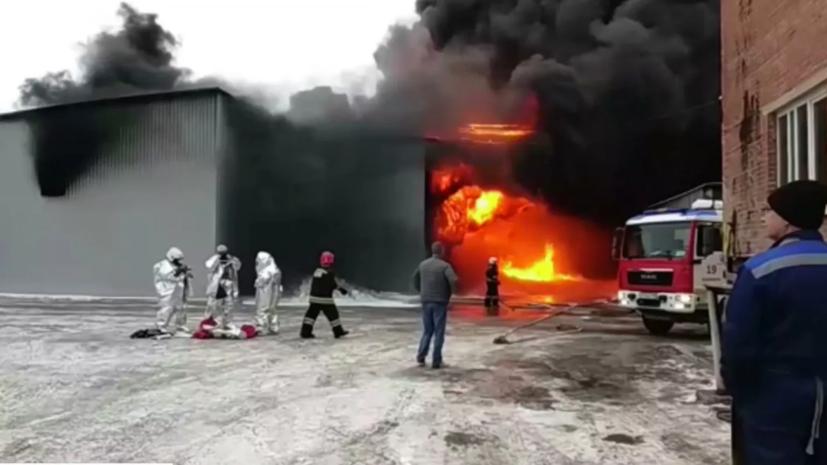 Пожар на лакокрасочном заводе в Екатеринбурге локализован