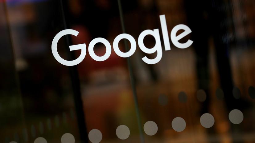 Google назвал самые популярные поисковые запросы в России