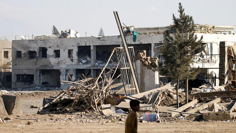Число пострадавших в результате взрыва в Афганистане возросло до 80