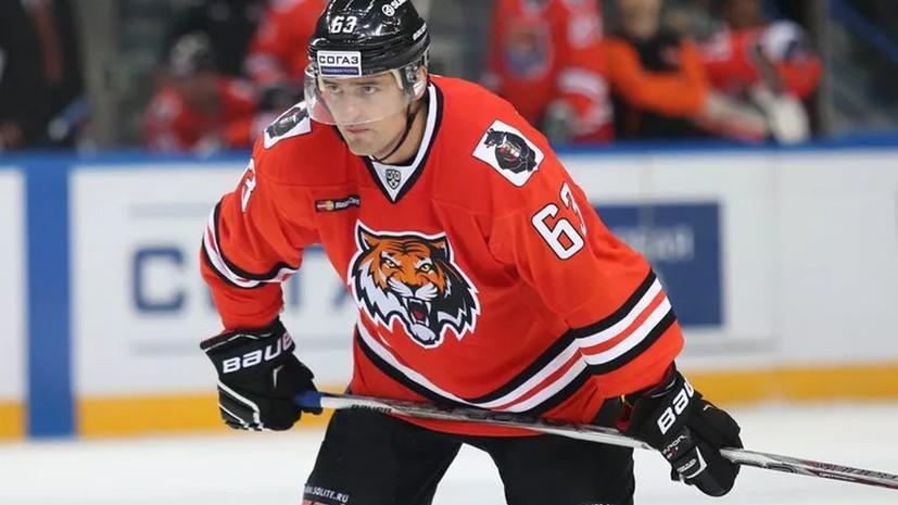Подвергшийся нападению хоккеист «Амура» выбыл до конца сезона