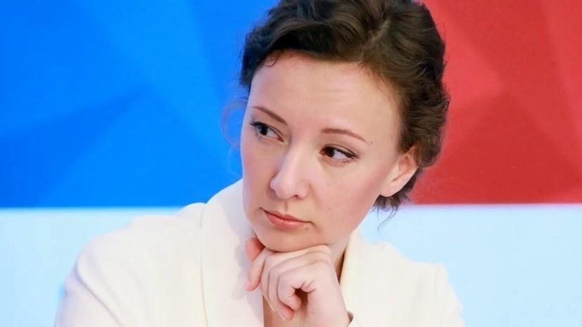 Кузнецова назвала главное на 2020 год направление в защите прав детей