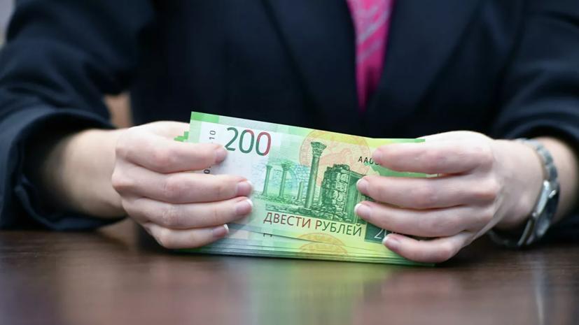 Эксперт оценил результаты опроса о справедливой зарплате для россиян