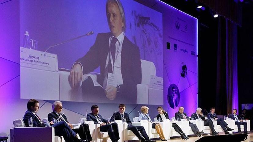 Интеллектуальная экономика: в Москве завершился VI Конгресс «Инновационная практика: наука плюс бизнес»