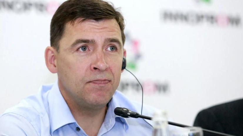 Губернатор Свердловской области решил объявить 31 декабря выходным
