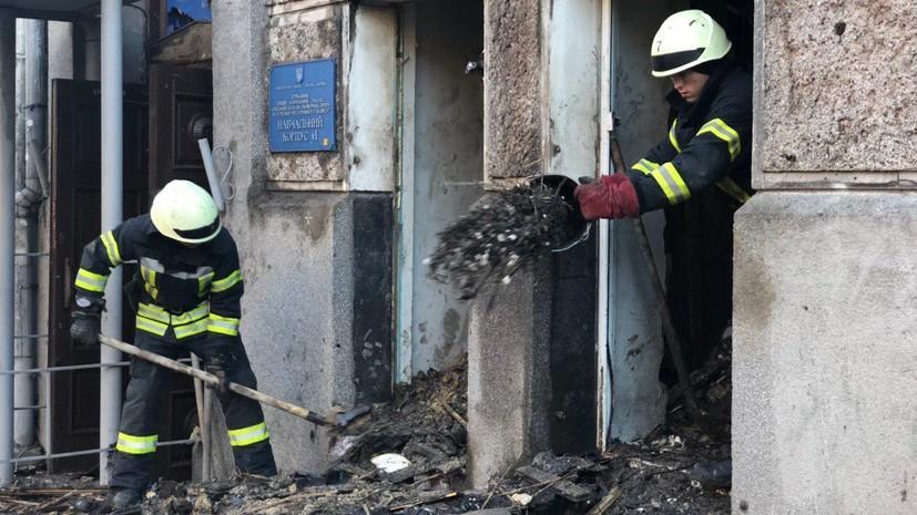 Кабмин Украины выделил $168 тысяч семьям жертв пожара в Одессе