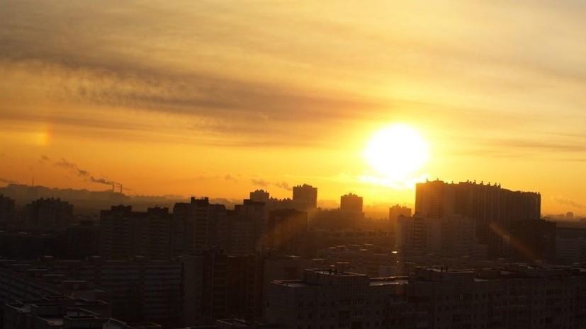 Эксперт рассказал о феномене «ложного солнца» в небе над Петербургом