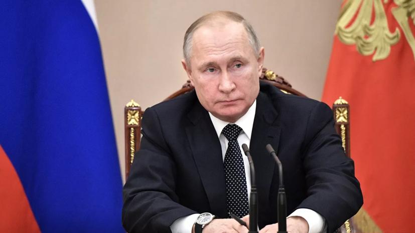 Путин: Россия правдой ответит на искажение фактов Второй мировой войны