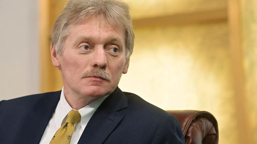 Песков оценил заявление об искажении Киевом коммюнике саммита в Париже