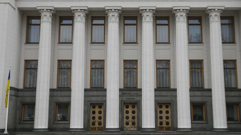 В Киеве возбудили дело после драки в Раде из-за закона о земле