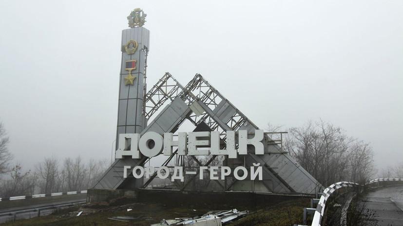 В Киеве оценили срок принятия нового закона об особом статусе Донбасса