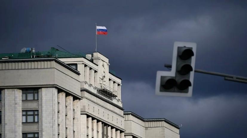 В Госдуме предложили проверить семьи с одним опекуном во всех регионах России