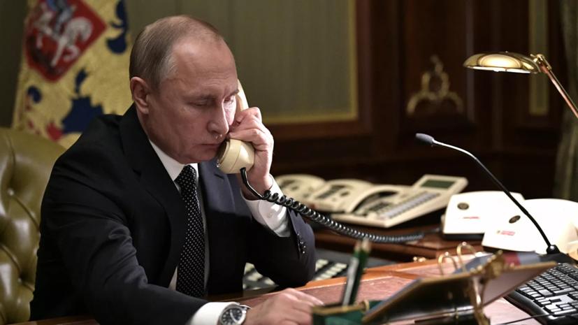 Турецкие СМИ сообщили о разговоре Эрдогана с Путиным