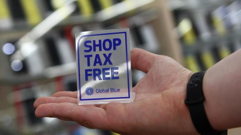 СМИ: Объём покупок в российских магазинах с такс-фри вырос на 16% с начала года