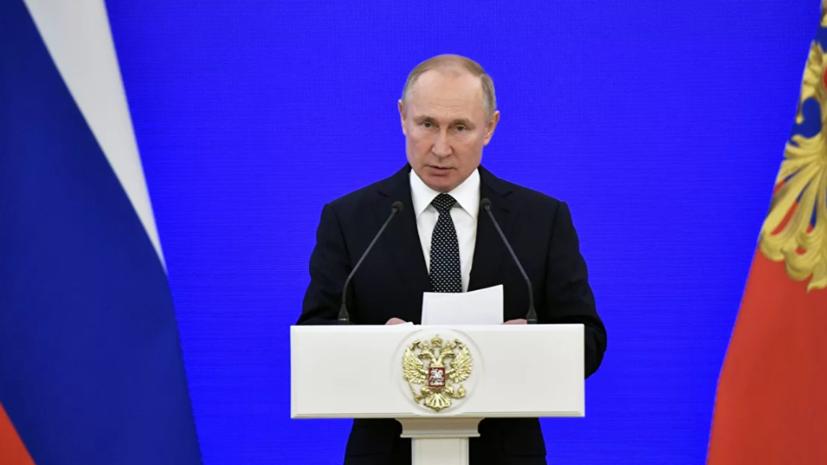 Путин отреагировал на неисполнение расходов бюджета 2019 года
