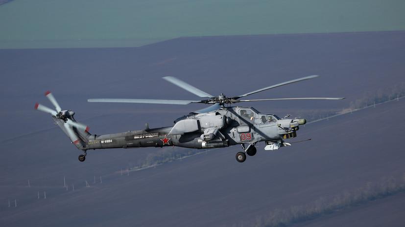 В Минобороны подтвердили крушение Ми-28 на Кубани и гибель экипажа