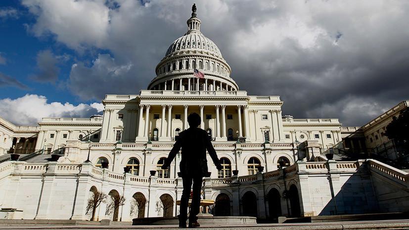 «Настроение политической элиты не изменилось»: в США приняли билль о возможности признания России «спонсором терроризма»