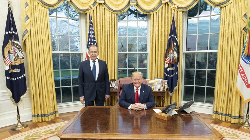 «Ъ»: Трамп заявил Лаврову о желании увеличить товарооборот с Россией