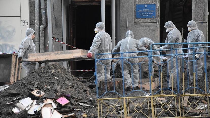Число погибших в результате пожара в колледже Одессы возросло до 16