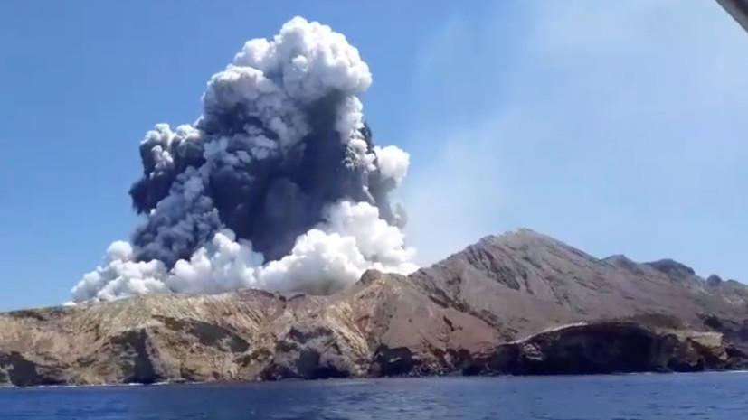 Картинки по запросу новая зеландия вулкан