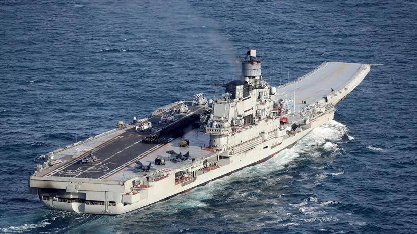 При пожаре на крейсере «Адмирал Кузнецов» пострадали три человека
