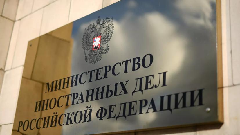 Россия высылает двух сотрудников посольства Германии