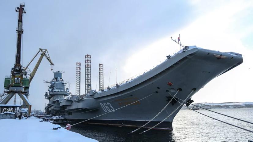 Глава Мурманской области выехал к месту ЧП с «Адмиралом Кузнецовым»