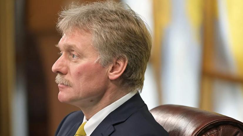 Песков заявил, что запрета шутить про Путина на телевидении нет