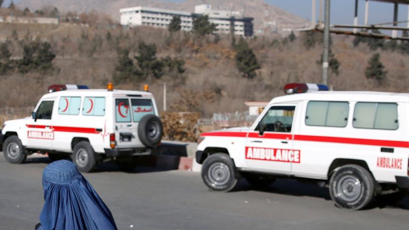 В результате оползня в Афганистане погибли шесть человек