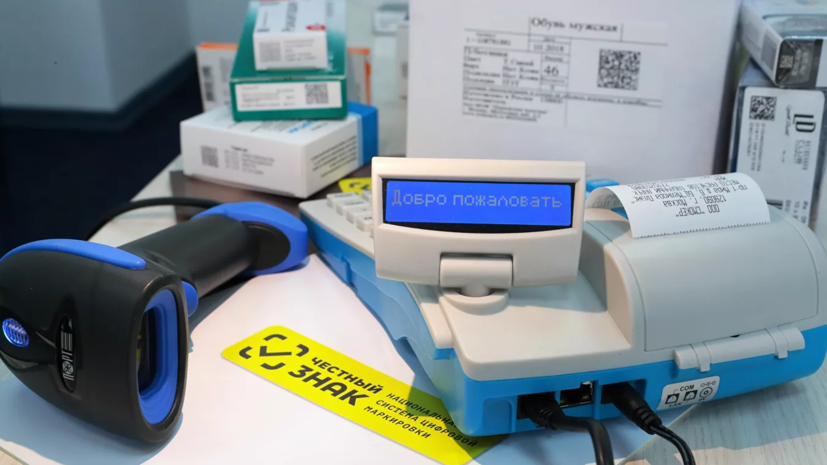 Госдума приняла закон о маркировке лекарств с 1 июля 2020 года