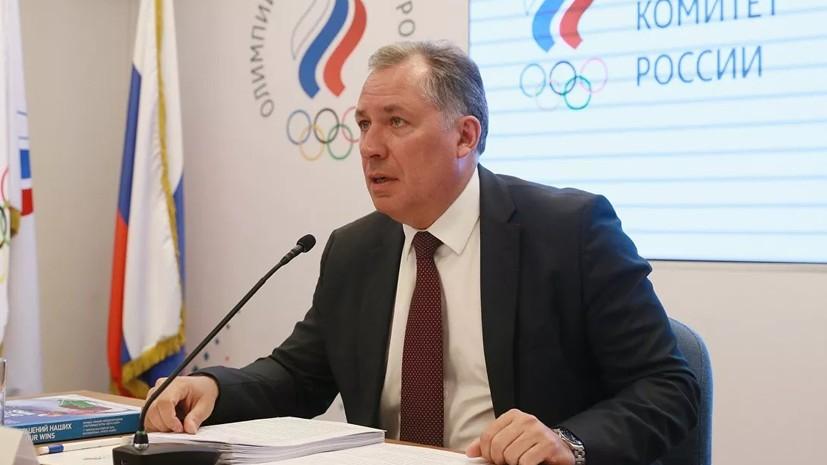 Глава ОКР ответил на вопрос о возможном названии команды нейтральных российских спортсменов