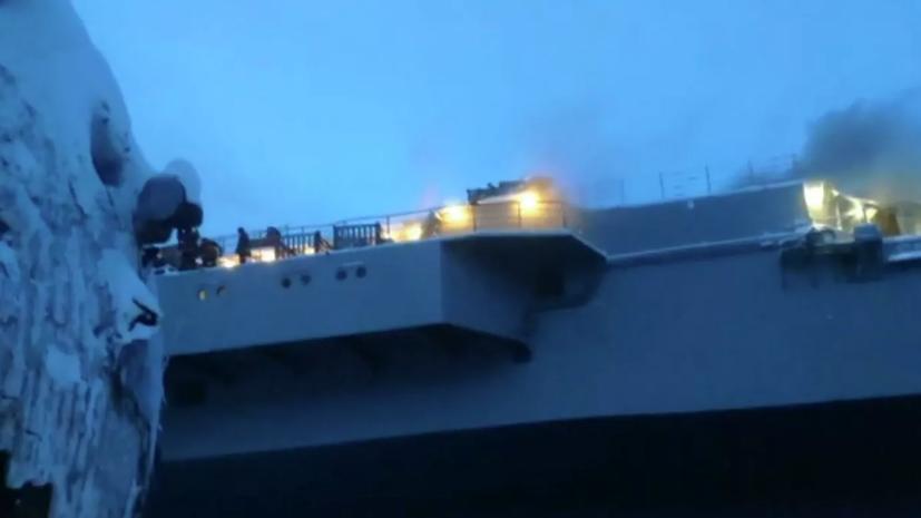 При пожаре на крейсере «Адмирал Кузнецов» пострадали двое военных