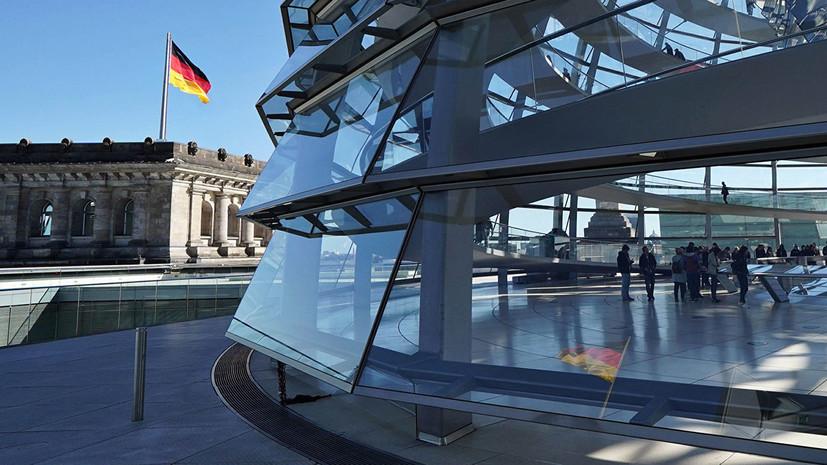 Политолог оценил решение России выслать двух немецких дипломатов