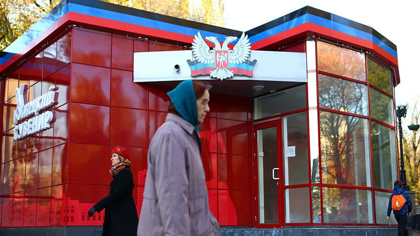 До конца 2020 года: Верховная рада продлила закон об особом статусе Донбасса