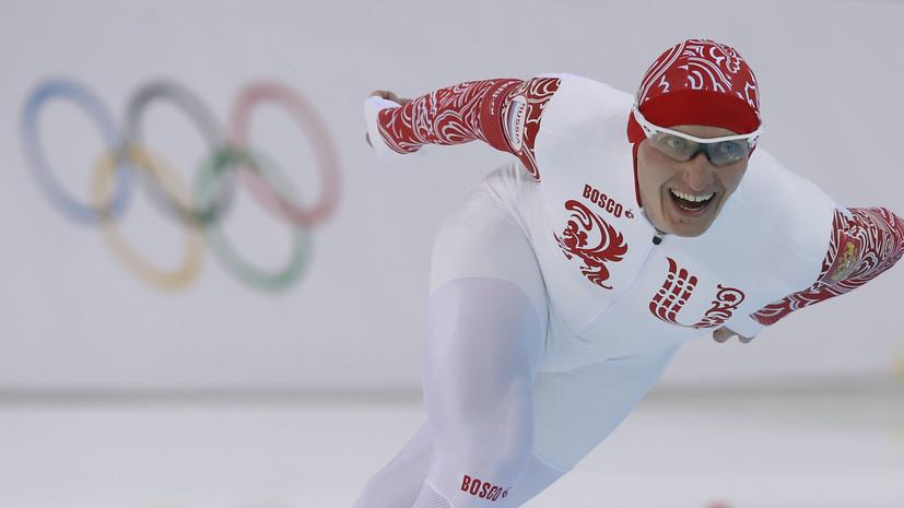 Скобрев: нашёлся какой-то неадекватный Родченков со своим списком
