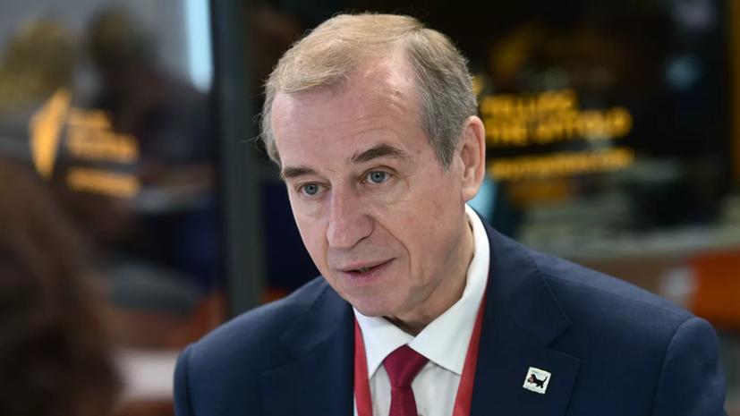Губернатор Иркутской области Левченко ушёл в отставку