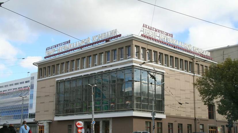 Умер директор Свердловского музыкального театра