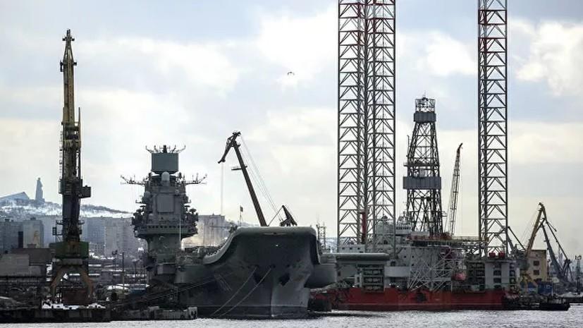 Пожарные сбили открытое пламя на крейсере «Адмирал Кузнецов»