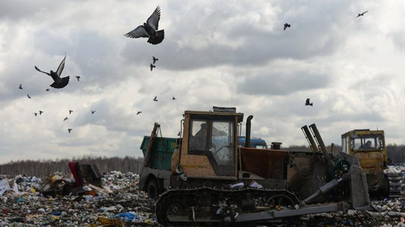 В Подмосковье закрыли мусорный полигон «Егорьевский»