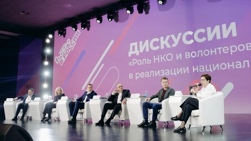 В Санкт-Петербурге организовали встречу волонтёров